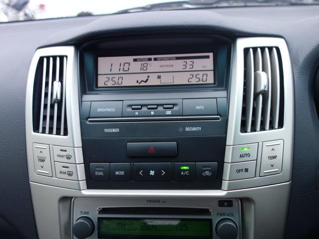 240G Lパッケージリミテッド(8枚目)
