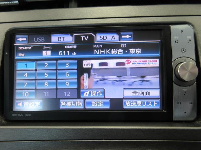 G HDDナビ バックカメラ HIDヘッドライト(5枚目)