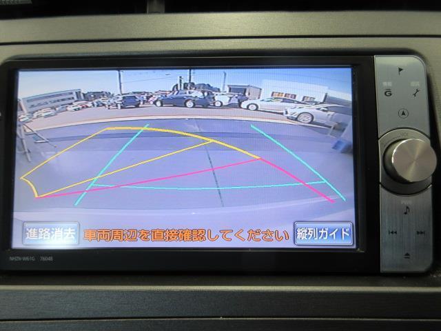 G HDDナビ バックカメラ HIDヘッドライト(6枚目)