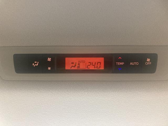 ハイブリッドX X 両側電動スライドドア ナビ バックカメラ AW 衝突被害軽減システム LED ETC 7名乗り AC オーディオ付 CVT スマートキー ホワイトパールクリスタルシャイン(44枚目)