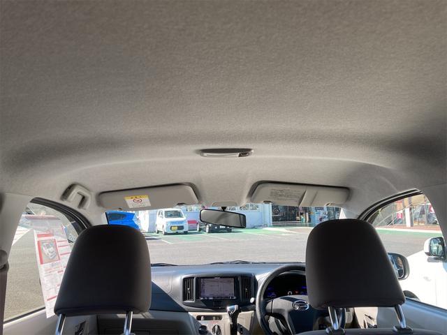 X ナビ Bluetooth CD キーレスエントリー アイドリングストップ 電動格納ミラー CVT アルミホイール 盗難防止システム 衝突安全ボディ ABS エアコン(25枚目)