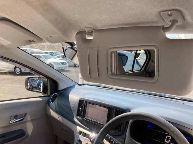 X ナビ Bluetooth CD キーレスエントリー アイドリングストップ 電動格納ミラー CVT アルミホイール 盗難防止システム 衝突安全ボディ ABS エアコン(28枚目)