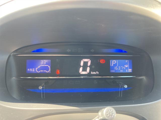 X ナビ Bluetooth CD キーレスエントリー アイドリングストップ 電動格納ミラー CVT アルミホイール 盗難防止システム 衝突安全ボディ ABS エアコン(32枚目)