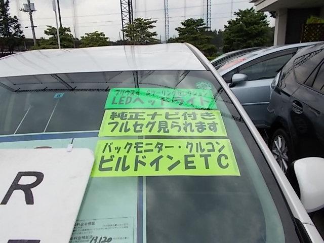 トヨタ プリウスアルファ Gツーリングセレクション 純正アルミ ナビ ETC
