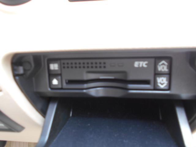 トヨタ クラウンハイブリッド スタンダードパッケージ AW ナビ ETC バックモニター