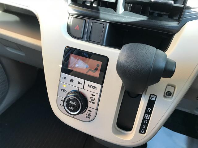 「ダイハツ」「ムーヴ」「コンパクトカー」「茨城県」の中古車11