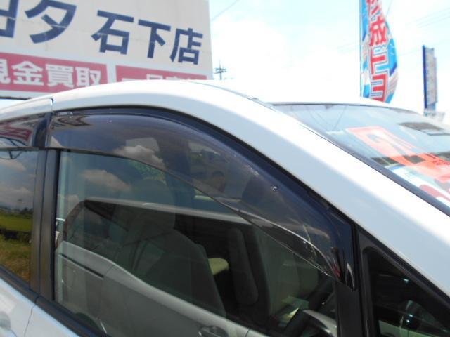「トヨタ」「ノア」「ミニバン・ワンボックス」「茨城県」の中古車7