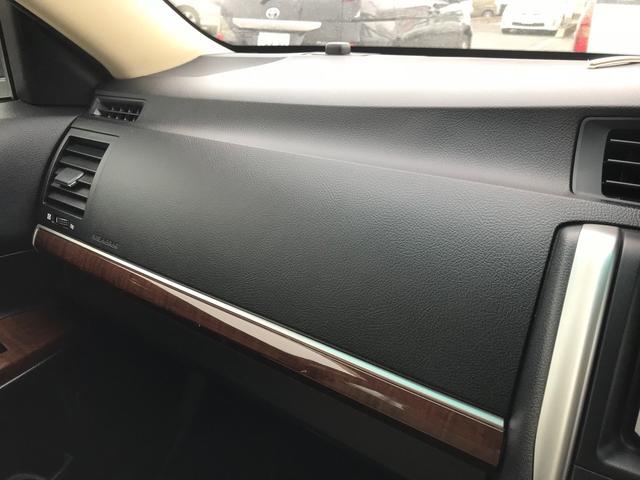 「トヨタ」「マークX」「セダン」「茨城県」の中古車9