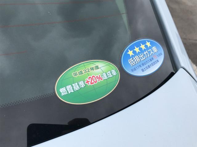 「トヨタ」「SAI」「セダン」「茨城県」の中古車29