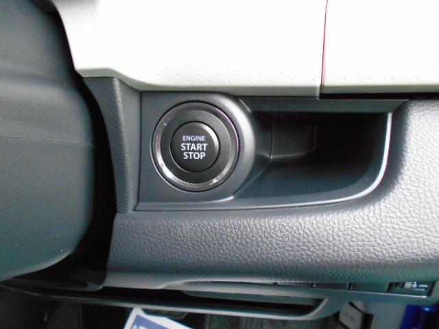「スズキ」「MRワゴン」「コンパクトカー」「茨城県」の中古車10