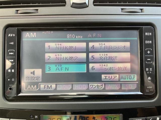 250G Fパッケージ バックカメラ ナビ TV アルミホイール オートライト HID AT ミュージックプレイヤー接続可 DVD再生 CD フルフラット スマートキー 衝突安全ボディ ABS エアコン パワーステアリング(4枚目)