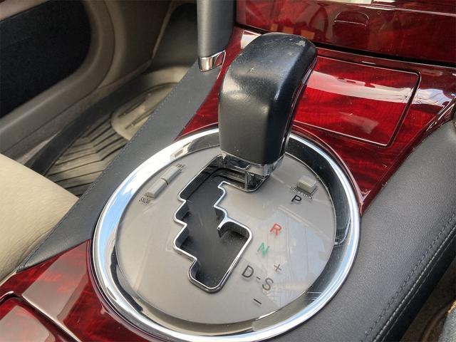 250G Fパッケージ バックカメラ ナビ TV アルミホイール オートライト HID AT ミュージックプレイヤー接続可 DVD再生 CD フルフラット スマートキー 衝突安全ボディ ABS エアコン パワーステアリング(7枚目)