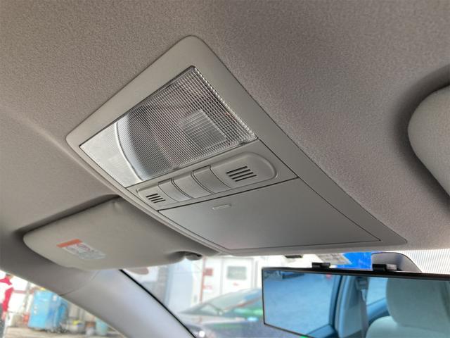 250G Fパッケージ バックカメラ ナビ TV アルミホイール オートライト HID AT ミュージックプレイヤー接続可 DVD再生 CD フルフラット スマートキー 衝突安全ボディ ABS エアコン パワーステアリング(31枚目)