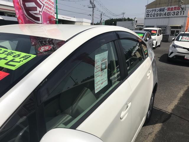 「トヨタ」「プリウス」「セダン」「茨城県」の中古車9