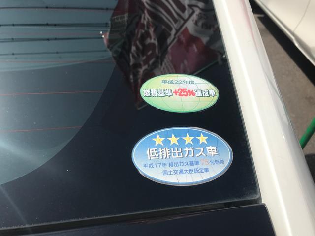 「トヨタ」「プリウス」「セダン」「茨城県」の中古車25