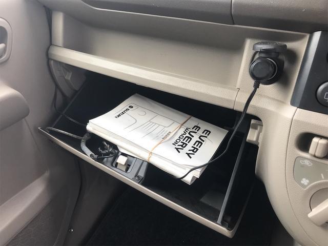 「スズキ」「エブリイ」「コンパクトカー」「茨城県」の中古車44