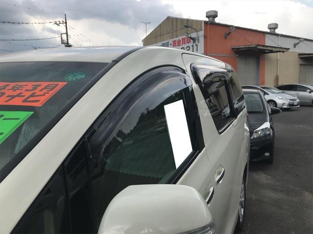 「トヨタ」「アルファード」「ミニバン・ワンボックス」「茨城県」の中古車8