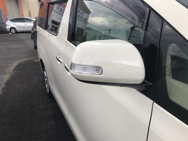 「トヨタ」「アルファード」「ミニバン・ワンボックス」「茨城県」の中古車33