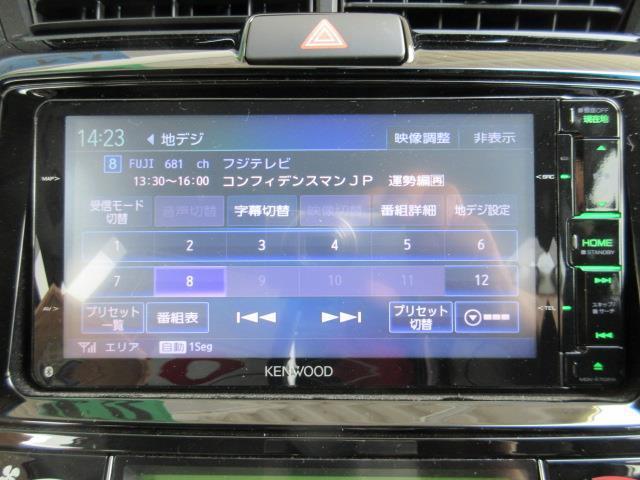 「トヨタ」「カローラフィールダー」「ステーションワゴン」「茨城県」の中古車7