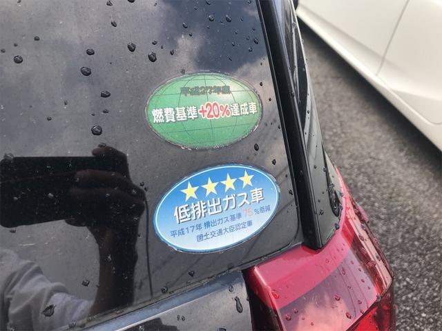 「トヨタ」「カローラフィールダー」「ステーションワゴン」「茨城県」の中古車23