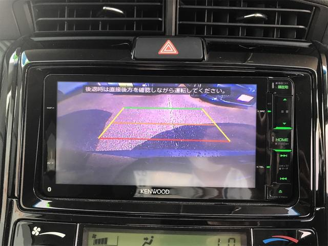 「トヨタ」「カローラフィールダー」「ステーションワゴン」「茨城県」の中古車44