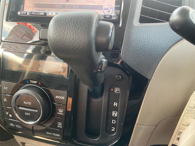 G CDデッキ DVD再生 盗難防止システム フルフラット ABS AC キーレスエントリー(5枚目)