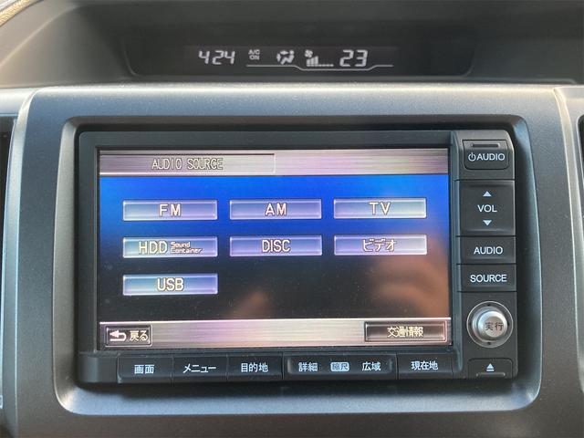 Z クールスピリット ETC バックカメラ ナビ オートクルーズコントロール 両側電動スライドドア HID 後席モニター フルフラット ウォークスルー USB CD アルミホイール スマートキー アイドリングストップ(4枚目)