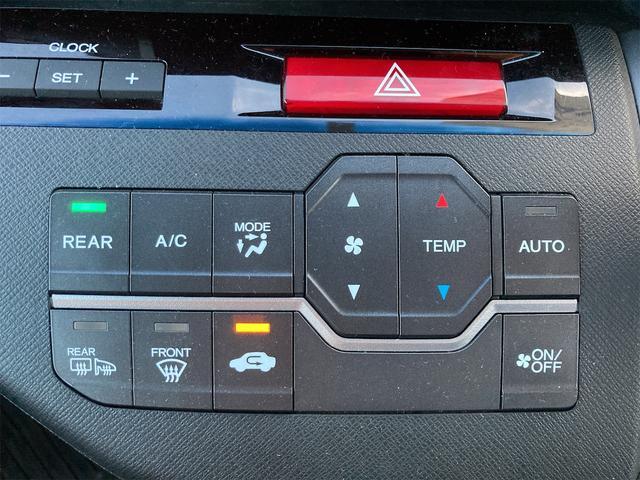 Z クールスピリット ETC バックカメラ ナビ オートクルーズコントロール 両側電動スライドドア HID 後席モニター フルフラット ウォークスルー USB CD アルミホイール スマートキー アイドリングストップ(8枚目)
