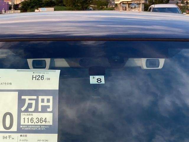 2.0GT-Sアイサイト 4WD ETC バックカメラ ナビ アルミホイール オートクルーズコントロール レーンアシスト オートライト HID ミュージックサーバー CD パワーシート スマートキー 電動格納ミラー CVT(24枚目)