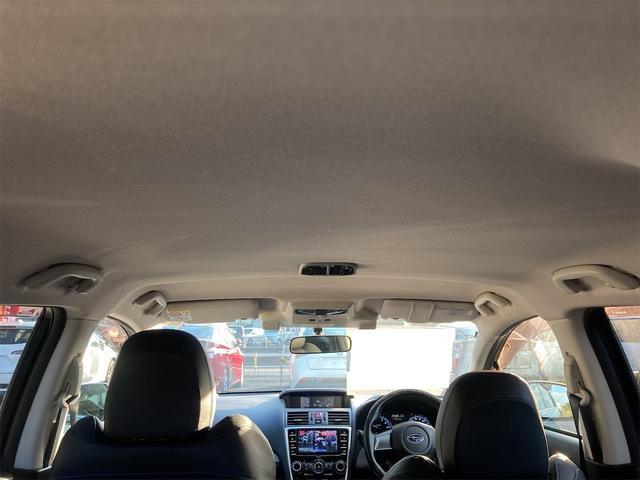 2.0GT-Sアイサイト 4WD ETC バックカメラ ナビ アルミホイール オートクルーズコントロール レーンアシスト オートライト HID ミュージックサーバー CD パワーシート スマートキー 電動格納ミラー CVT(31枚目)