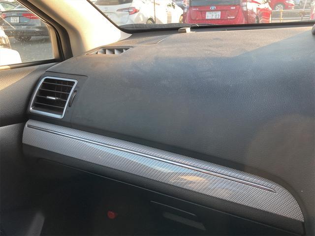 2.0GT-Sアイサイト 4WD ETC バックカメラ ナビ アルミホイール オートクルーズコントロール レーンアシスト オートライト HID ミュージックサーバー CD パワーシート スマートキー 電動格納ミラー CVT(33枚目)