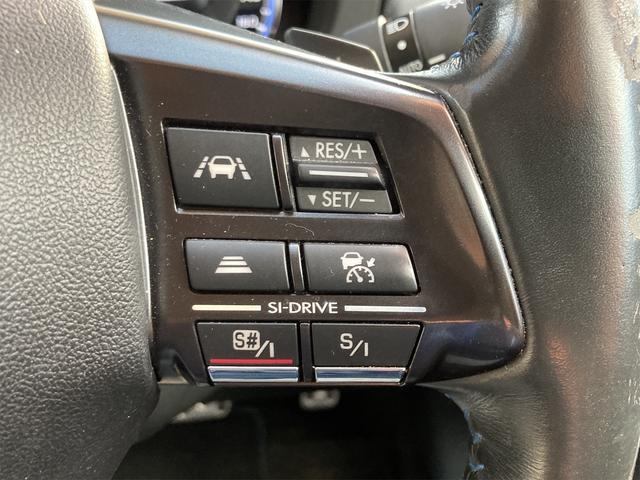 2.0GT-Sアイサイト 4WD ETC バックカメラ ナビ アルミホイール オートクルーズコントロール レーンアシスト オートライト HID ミュージックサーバー CD パワーシート スマートキー 電動格納ミラー CVT(37枚目)