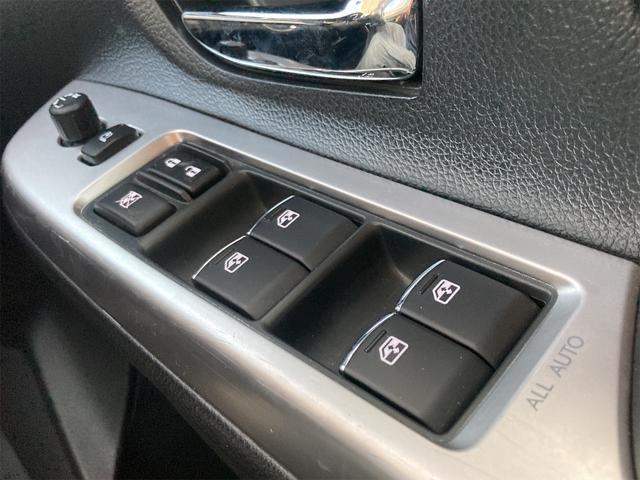 2.0GT-Sアイサイト 4WD ETC バックカメラ ナビ アルミホイール オートクルーズコントロール レーンアシスト オートライト HID ミュージックサーバー CD パワーシート スマートキー 電動格納ミラー CVT(40枚目)