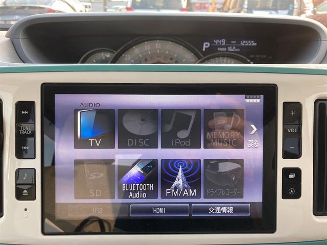 G SAIII ドライブレコーダー 全周囲カメラ 両側電動スライドドア ナビ オートマチックハイビーム オートライト Bluetooth CD スマートキー アイドリングストップ 電動格納ミラー ベンチシート CVT(4枚目)