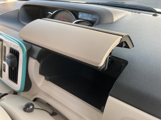 G SAIII ドライブレコーダー 全周囲カメラ 両側電動スライドドア ナビ オートマチックハイビーム オートライト Bluetooth CD スマートキー アイドリングストップ 電動格納ミラー ベンチシート CVT(35枚目)