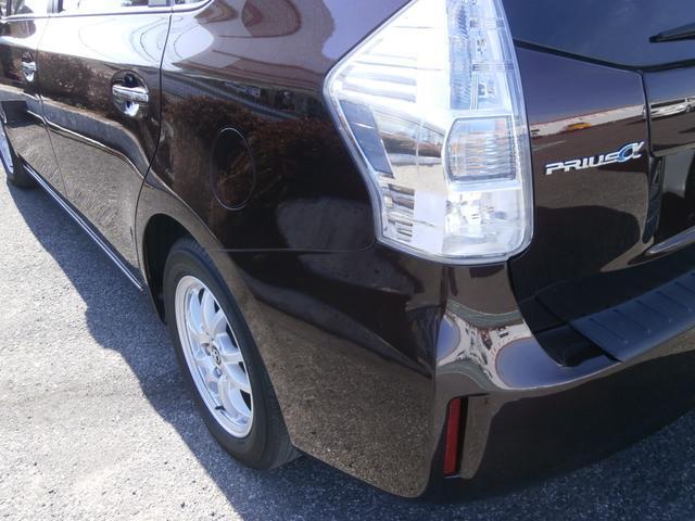 トヨタ プリウスアルファ S チューン ブラック 純正アルミ メモリーナビ CD