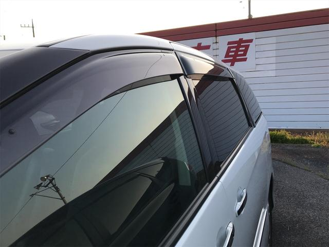 「トヨタ」「エスティマ」「ミニバン・ワンボックス」「茨城県」の中古車7