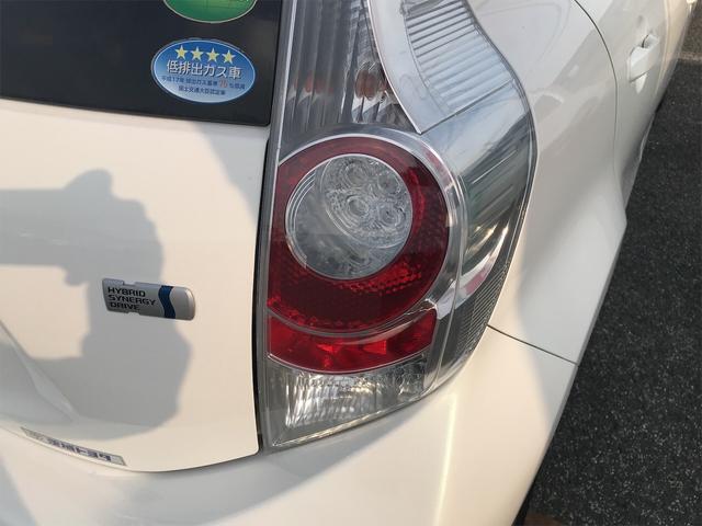 「トヨタ」「アクア」「コンパクトカー」「茨城県」の中古車21