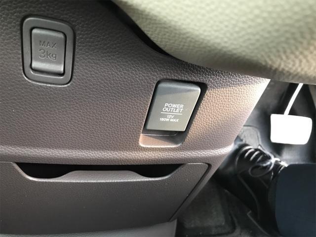 「ホンダ」「N-BOX」「コンパクトカー」「茨城県」の中古車39