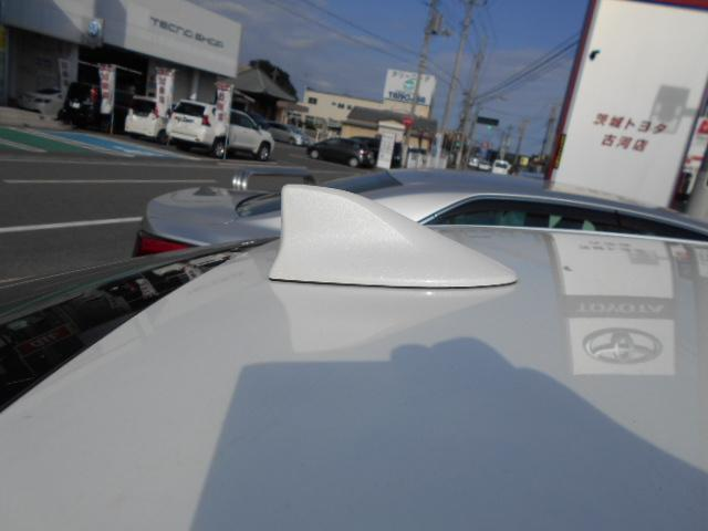 「トヨタ」「クラウン」「セダン」「茨城県」の中古車8