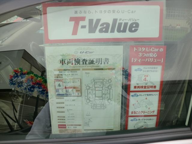 トヨタ ヴァンガード 240S 4WD HDDナビ