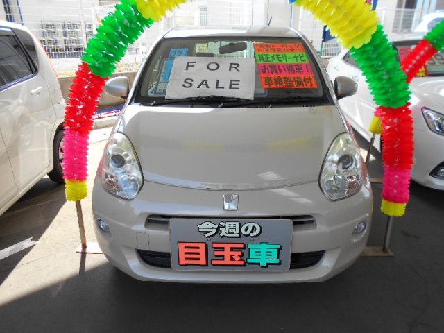 「トヨタ」「パッソ」「コンパクトカー」「茨城県」の中古車2