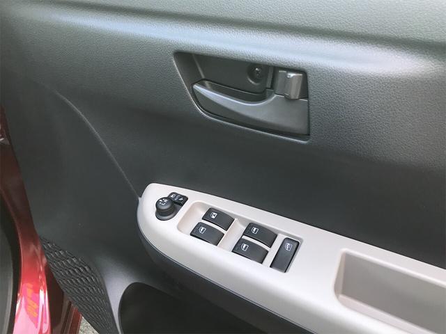 「トヨタ」「パッソ」「コンパクトカー」「茨城県」の中古車18