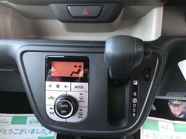 「トヨタ」「パッソ」「コンパクトカー」「茨城県」の中古車29