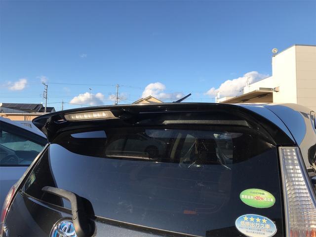 「トヨタ」「アクア」「コンパクトカー」「茨城県」の中古車11