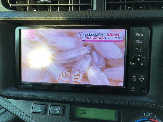 「トヨタ」「アクア」「コンパクトカー」「茨城県」の中古車38