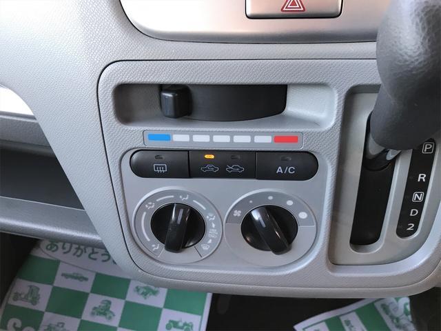 「スズキ」「ワゴンR」「コンパクトカー」「茨城県」の中古車39