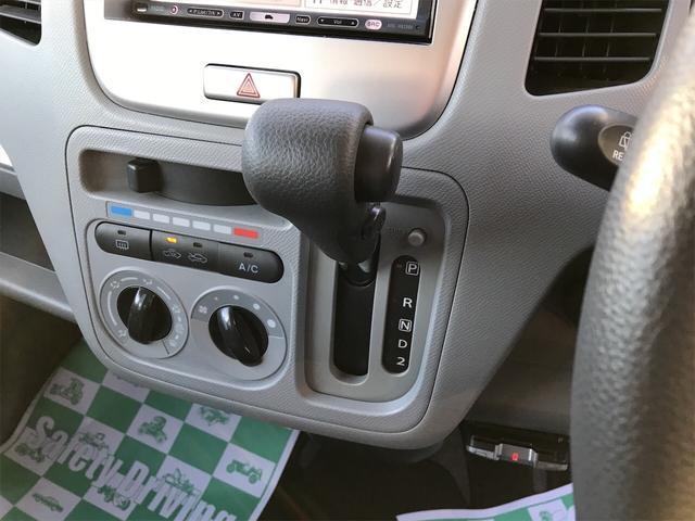 「スズキ」「ワゴンR」「コンパクトカー」「茨城県」の中古車40