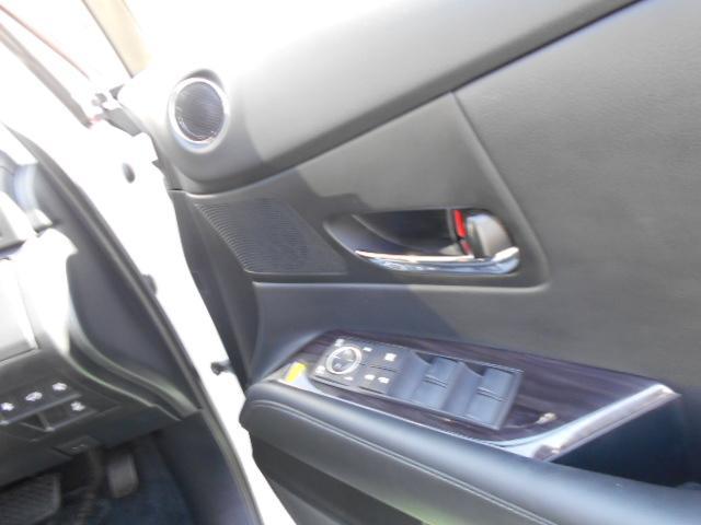 「レクサス」「RX」「SUV・クロカン」「茨城県」の中古車17