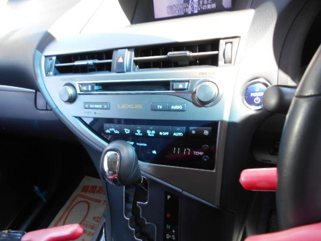 「レクサス」「RX」「SUV・クロカン」「茨城県」の中古車20